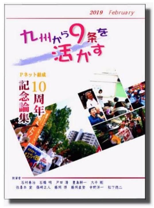 10ann-cover.jpg