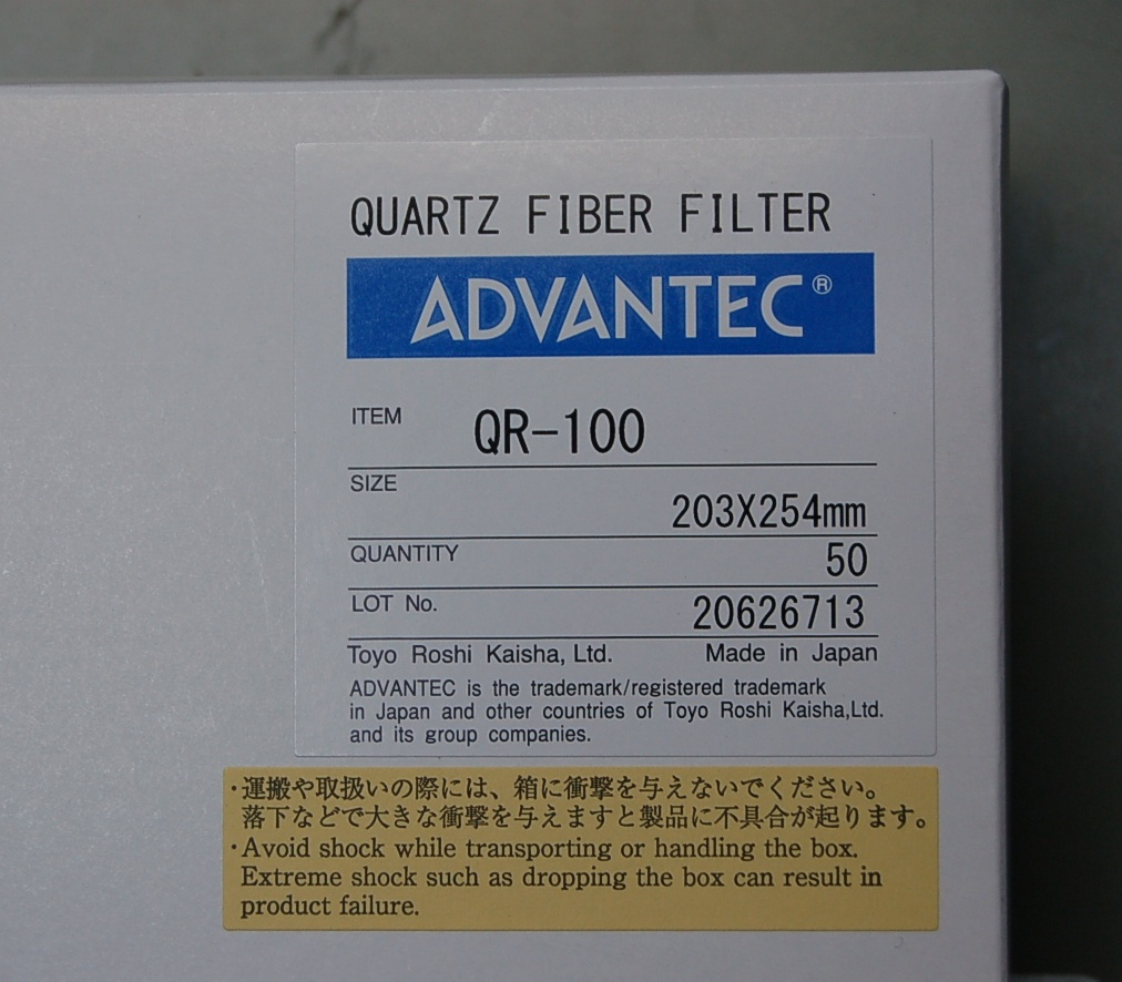QR-100label.jpg