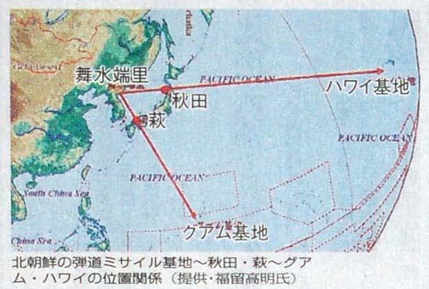 aegisashore190618akahata-orbit.jpg