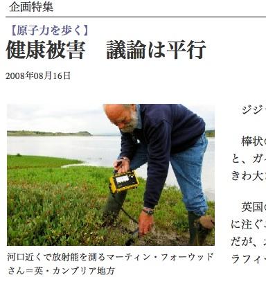 asahi080816.jpg