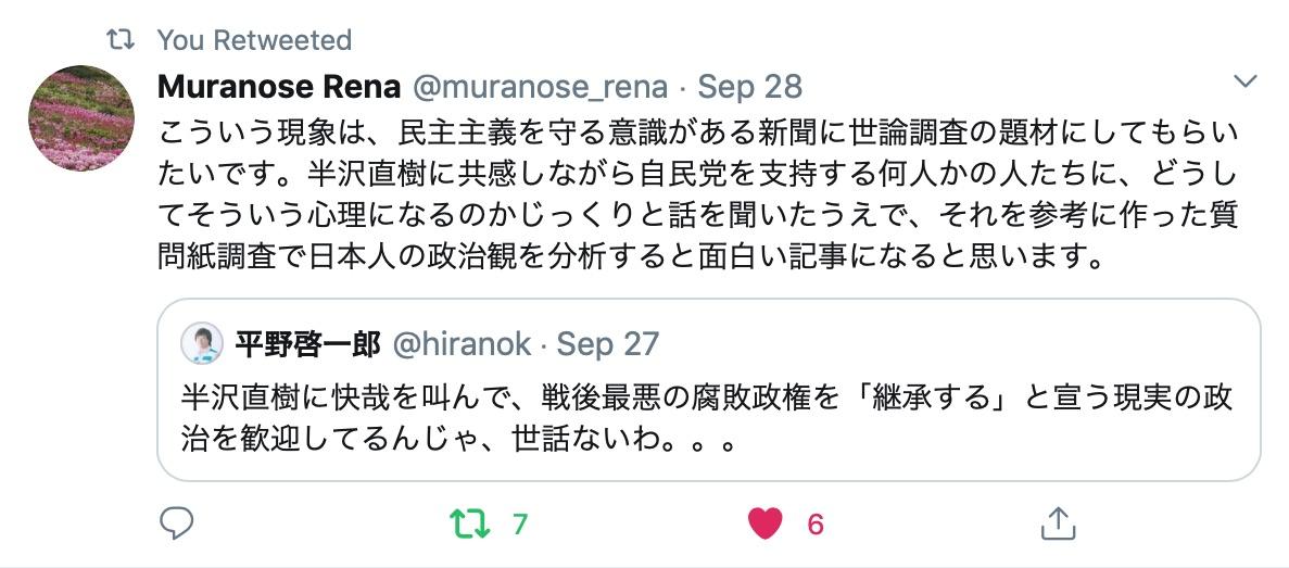 muranose-hirano.jpg