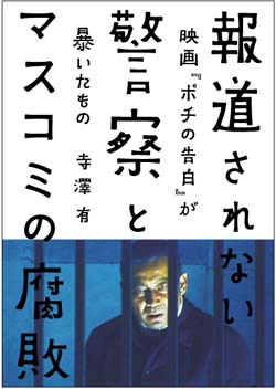 news-090213.jpg