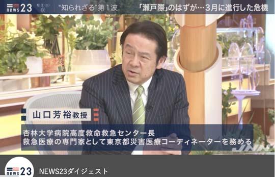 news23yamaguchi.jpg