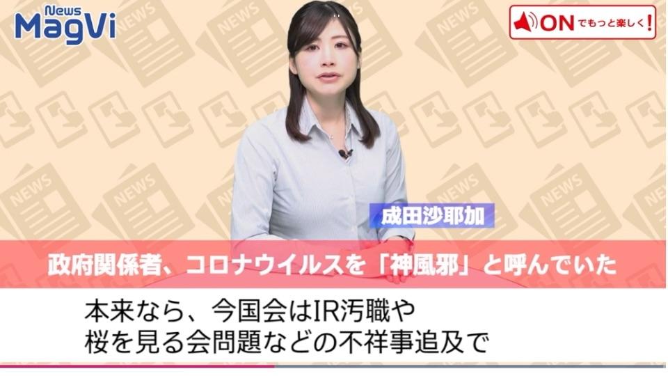 newsp7.jpg