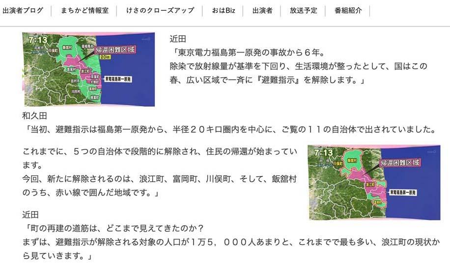 ohanichi1.jpg