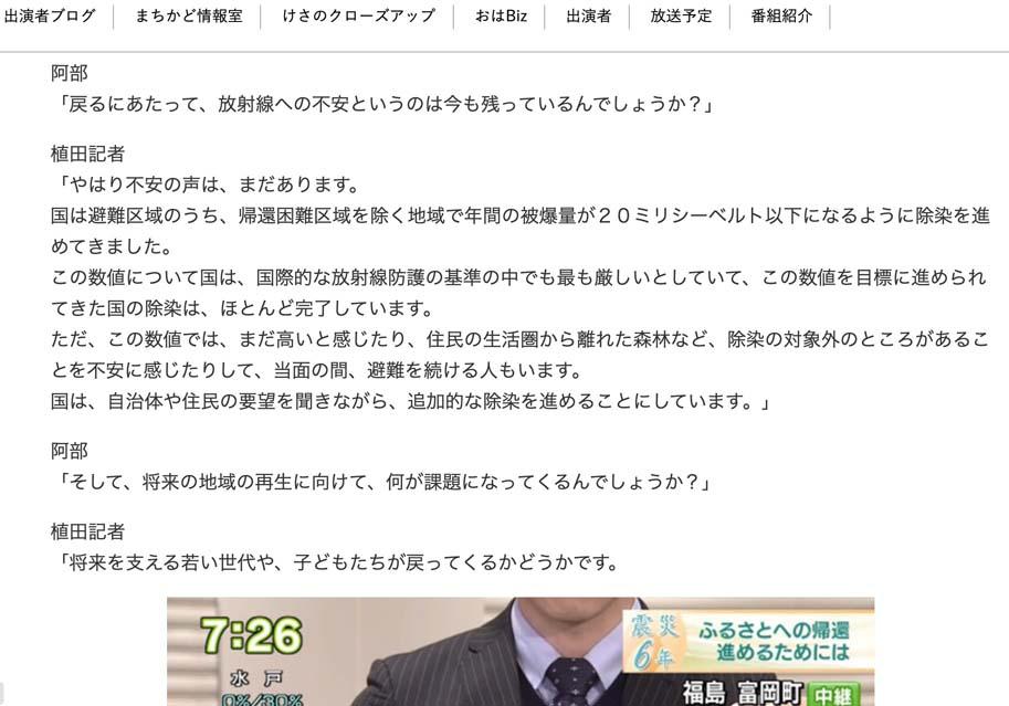 ohanichi2.jpg