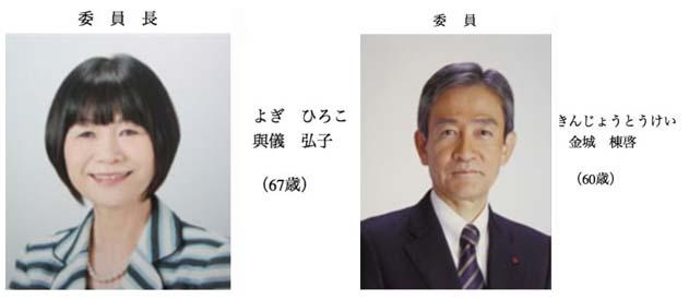 okinawa-psc50.jpg