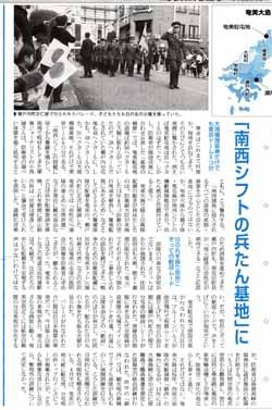 shakaishinpo190515bh377.jpg