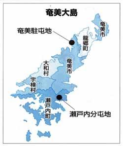 shakaishinpo190515figw250.jpg