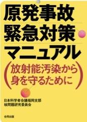 shapeimage_3.jpg