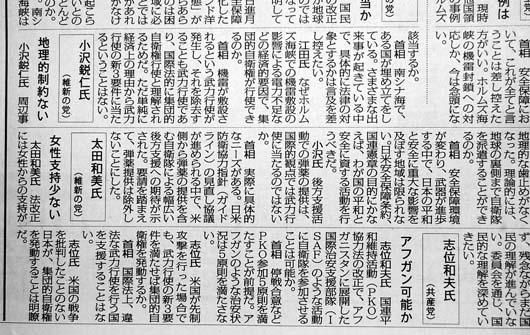 shiishitumonW530.jpg